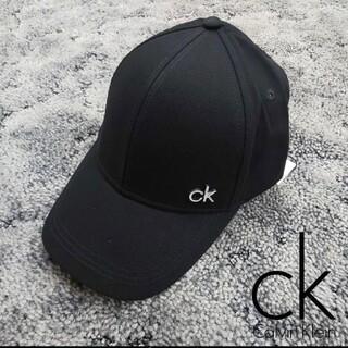 Calvin Klein - 新品 CALVIN KLEIN キャップ カルバンクライン 帽子 タグ付き