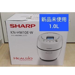 SHARP - シャープ ヘルシオ ホットクック KN-HW10E-W