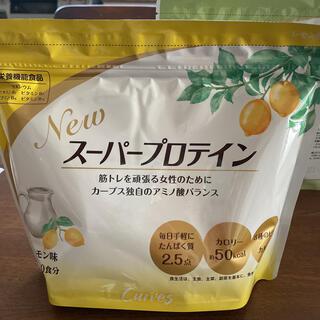 カーブススーパープロテイン レモン味(プロテイン)