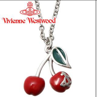 Vivienne Westwood - Vivienne Westwood チェリー ネックレス