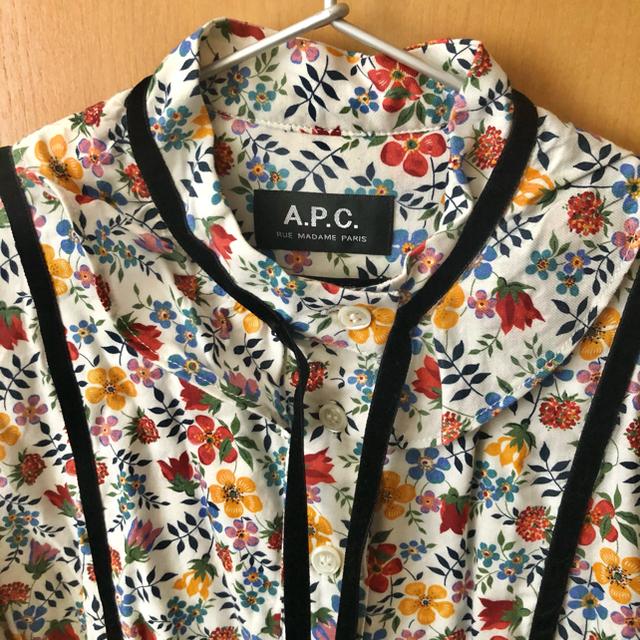 A.P.C(アーペーセー)のA.P.C.*2018SS リバティーワンピース*アーペーセー レディースのワンピース(ひざ丈ワンピース)の商品写真