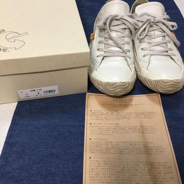 SPINGLE MOVE(スピングルムーブ)のスピングルムーブ SPM-110 アイボリー Mサイズ メンズの靴/シューズ(スニーカー)の商品写真