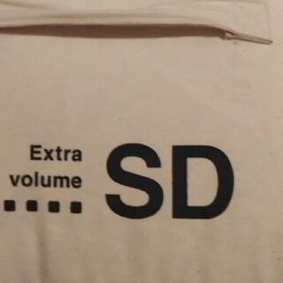 ムジルシリョウヒン(MUJI (無印良品))の無印良品  extra volume SD(セミダブル) 掛け布団(羽毛布団)(布団)