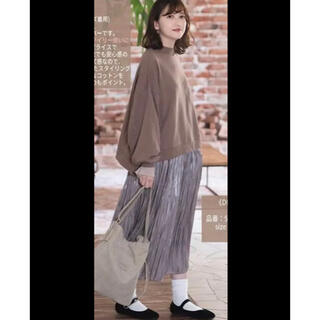 シマムラ(しまむら)の新品タグ付♪プチプラのあや 奇跡のスカート シャイニープリーツスカート淡茶 L(ロングスカート)