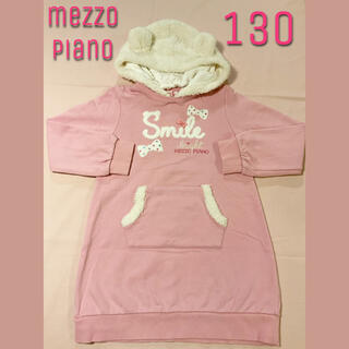 mezzo piano - メゾピアノ ♡ 耳付きフードワンピース ピンク 130