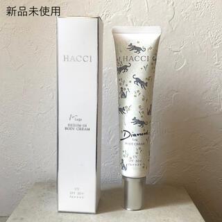 HACCI - 新品未使用 ハッチ セラムイン UVボディクリーム