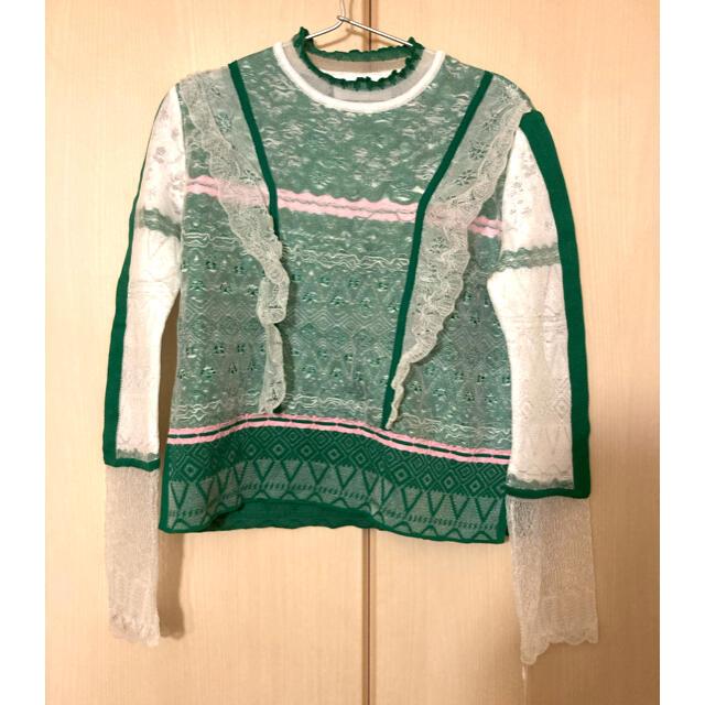 mame(マメ)の●mame kurogouchi ニットプルオーバー レディースのトップス(ニット/セーター)の商品写真