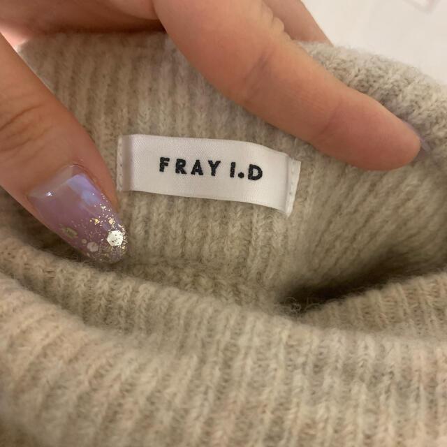FRAY I.D(フレイアイディー)のFRAY ID ニットスカート レディースのスカート(ロングスカート)の商品写真
