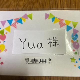Yua様 専用   インスタントコーヒー(コーヒー)