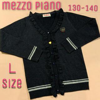 mezzo piano - メゾピアノ ♡スクールガール風カーディガン 130〜140