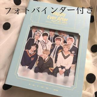 防弾少年団(BTS) - BTS ハピエバ DVD フォトバインダー Happy Ever After