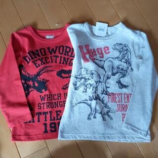 motherways - 新品 長袖Tシャツ2枚セット120cm 恐竜 マザウェイズ