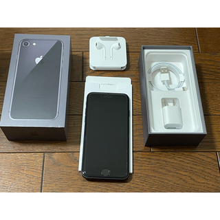 Apple - iPhone8 64GB ブラック