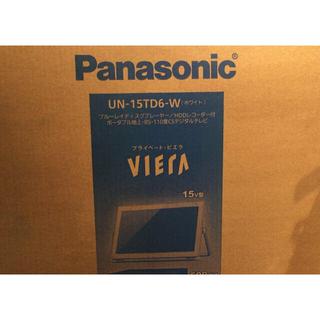 Panasonic - パナソニックUN-15TD6プライベートビエラ15型 ブルーレイHDDレコーダー