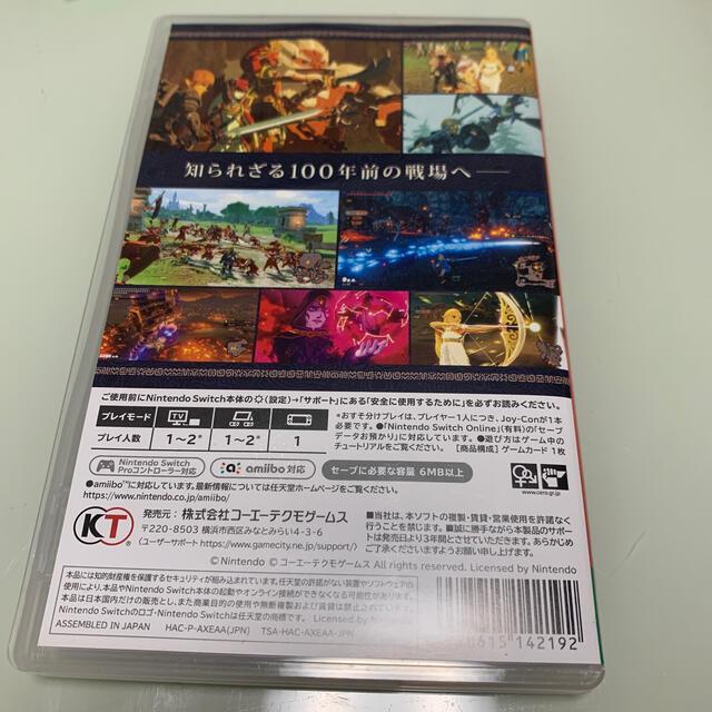 Nintendo Switch(ニンテンドースイッチ)のゼルダ無双 厄災の黙示録 Switch エンタメ/ホビーのゲームソフト/ゲーム機本体(家庭用ゲームソフト)の商品写真
