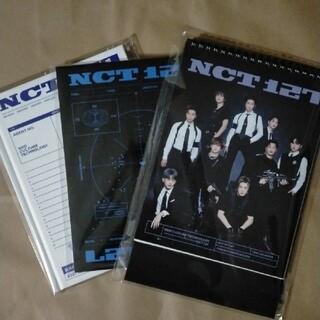 NCT シーグリ ダイアリー パンフレット 卓上カレンダー