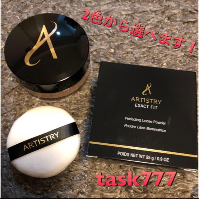 Amway(アムウェイ)の新品 Amway アムウェイ アーティストリー エグザクトフィットルースパウダー コスメ/美容のベースメイク/化粧品(フェイスパウダー)の商品写真