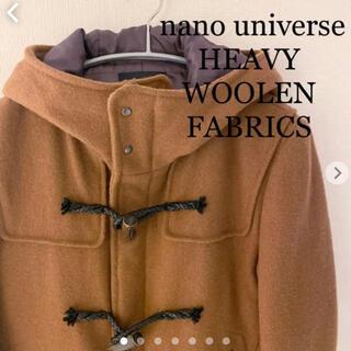 ナノユニバース(nano・universe)のナノユニバース ダッフルコート HEAVY WOOLEN FABRICS (ダッフルコート)