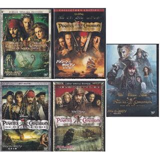 ディズニー(Disney)のパイレーツ・オブ・カリビアン 1-5巻DVDセット 最後の海賊(キッズ/ファミリー)