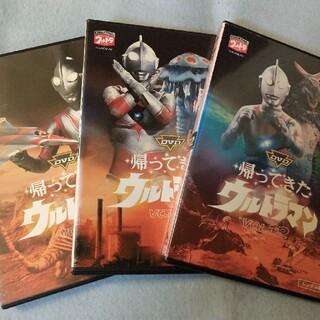 ♗ 帰ってきたウルトラマン レンタル落ちdvd 【 3本セット売り 】(キッズ/ファミリー)