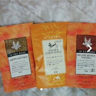 ルピシア(LUPICIA)のyuica様専用☆ルピシア ルイボスティー 2個セット(茶)