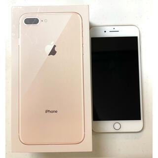 エヌティティドコモ(NTTdocomo)のiPhone 8 Plus Gold 256 GB docomo(スマートフォン本体)