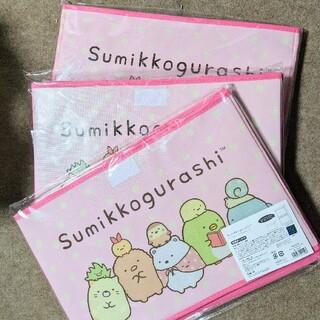 サンエックス - すみっコぐらし収納ボックス ピンク3個セットフタ付きです(*^^*)