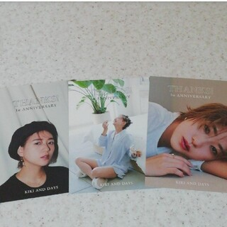 トリプルエー(AAA)のkikianddays  伊藤千晃 ポストカード キキアンドデイズ(アイドルグッズ)
