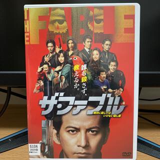 ザ・ファブル (レンタル落ちDVD)(日本映画)