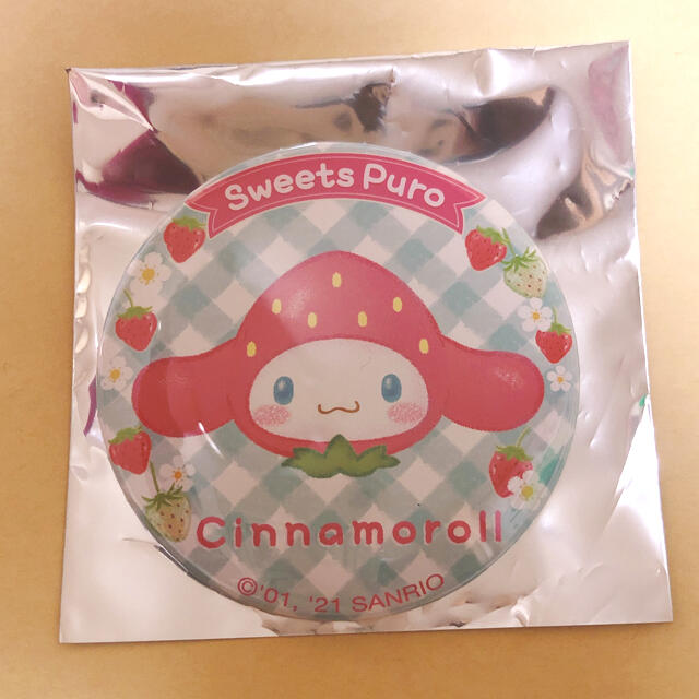シナモロール ピューロランド限定缶バッジ エンタメ/ホビーのおもちゃ/ぬいぐるみ(キャラクターグッズ)の商品写真