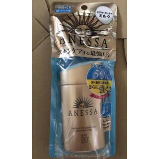 アネッサ(ANESSA)の資生堂 アネッサ パーフェクトUV スキンケアミルク 60mL 日焼け止め乳液(乳液/ミルク)