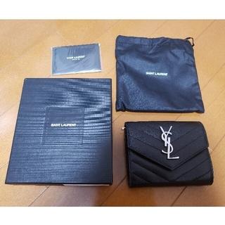 Saint Laurent - 新品未使用 サンローラン 三つ折り 財布 ブラック シルバー金具 ※即発送可