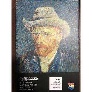 メディコムトイ(MEDICOM TOY)のBE@RBRICK「Van Gogh Museum」400%&100%(その他)
