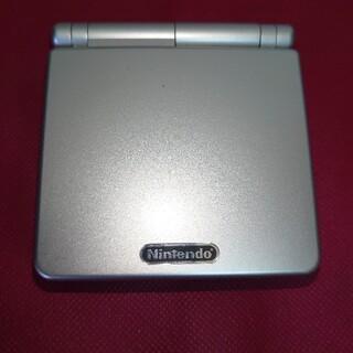 ゲームボーイアドバンス(ゲームボーイアドバンス)のゲームボーイアドバンスSP 任天堂(携帯用ゲーム機本体)