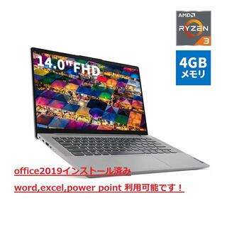 Lenovo - Lenovo Ideapad Slim550 office2019
