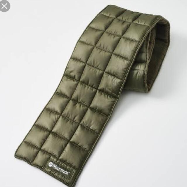 MARMOT(マーモット)のMonoMax増刊号付録 Marmotマフラー メンズのファッション小物(マフラー)の商品写真