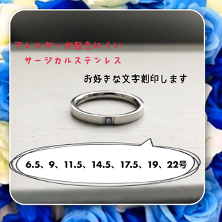 ザラ(ZARA)のアレルギー対応!刻印無料 ステンレス製 czシルバーリング 指輪 ピンキーリング(リング(指輪))