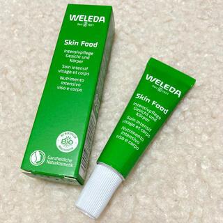 WELEDA - 新品 WELEDA/ヴェレダ スキンフードクリーム 10ml 全身用保湿