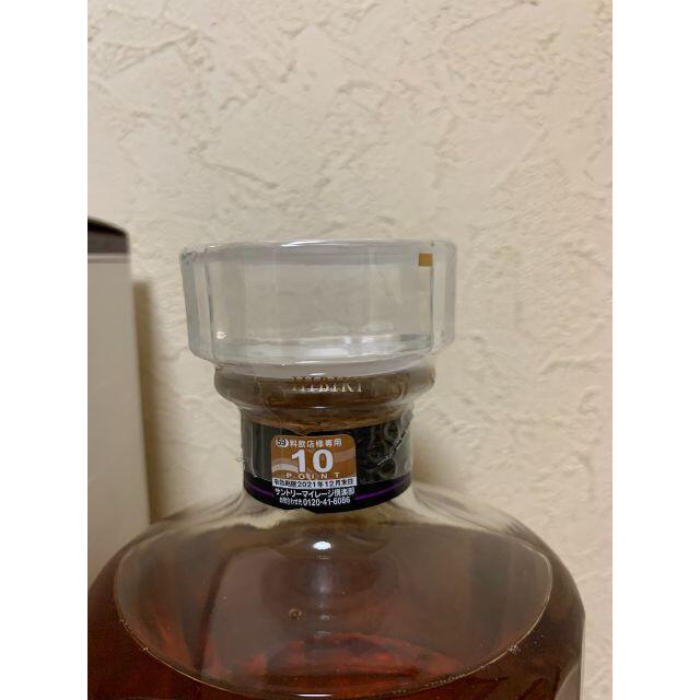 サントリー(サントリー)のサントリー響 ジャパニーズハーモニー 700ml 箱付き1本 食品/飲料/酒の酒(ウイスキー)の商品写真