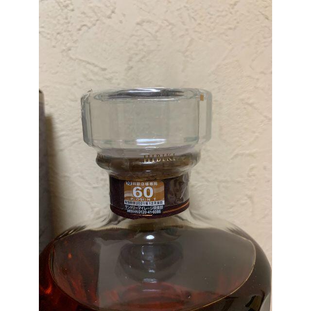 サントリー(サントリー)のサントリー響21年 700ml 1本 箱付き 食品/飲料/酒の酒(ウイスキー)の商品写真