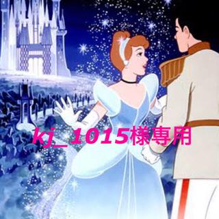 Disney - kj_1015様専用 フェイクグリーン ハンドメイド