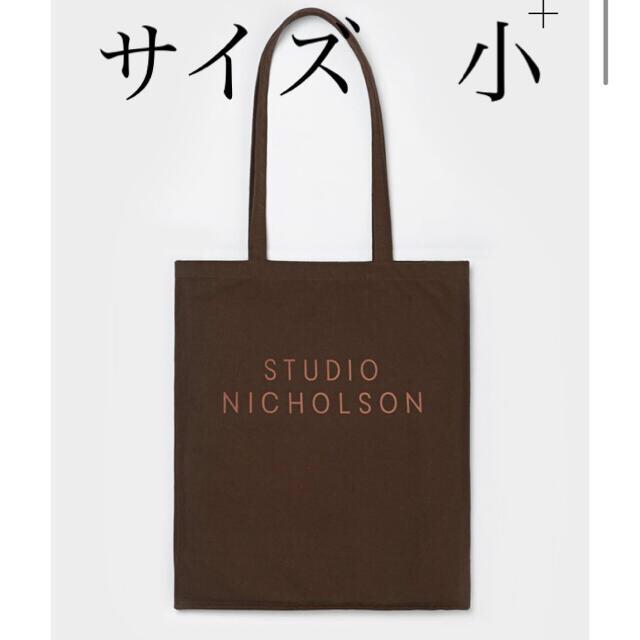 1LDK SELECT(ワンエルディーケーセレクト)のstudio nicholson トートバック サイズ小 メンズのバッグ(トートバッグ)の商品写真