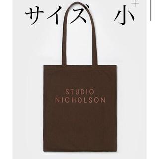 1LDK SELECT - studio nicholson トートバック サイズ小