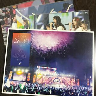 乃木坂46 - 乃木坂46 4th YEAR BIRTHDAY LIVE