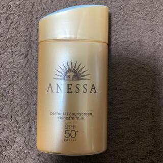 ANESSA - アネッサ  パーフェクト UV  スキンケアミルク 60ml
