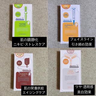 【組み合わせ自由】MEDIHEAL メディヒールパック 10枚セット