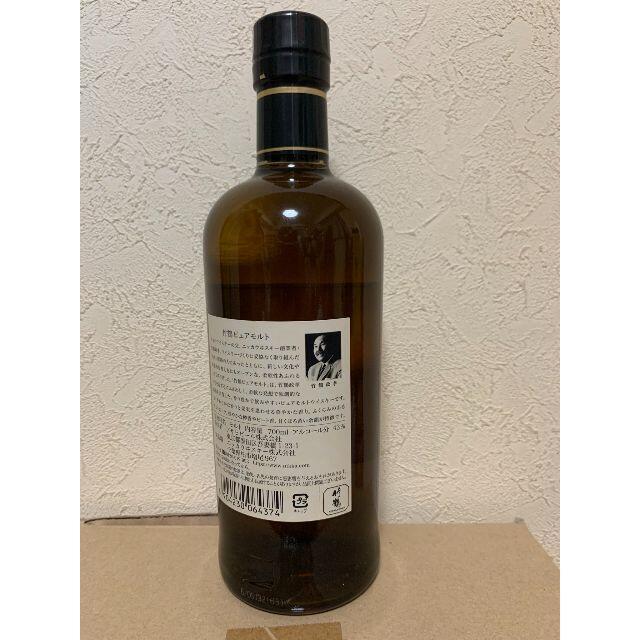 アサヒ(アサヒ)の竹鶴ピュアモルト【限定品】 食品/飲料/酒の酒(ウイスキー)の商品写真