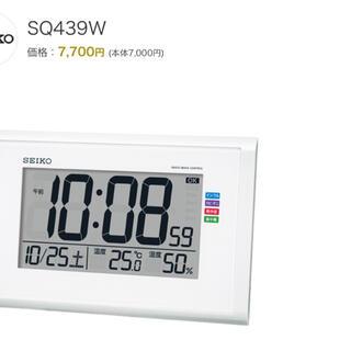 セイコー(SEIKO)の新品SEIKO快適環境NAVI電波コロナウイルス(掛時計/柱時計)