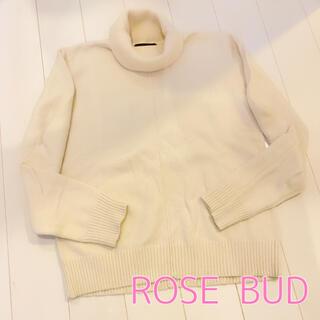 snidel - ROSE BUD ニット クリーム 白系 タートルネック トップス