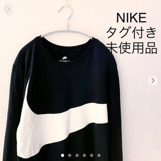 NIKE - タグ付き未使用品  ナイキ ハイブリッド HO ロングスリーブ Tシャツ